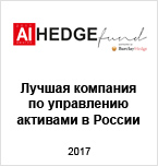 AI Hedge Fund Awards 2017