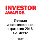 Best Investment Strategy 2017