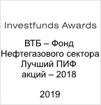 investfunds_2019_ngs