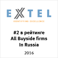 #2 в рейтинге  All Buyside firms  In Russia